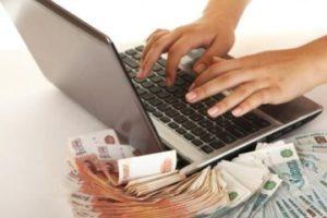 Плюсы и минусы кредитов